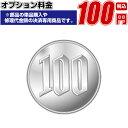 オプション料金 100円 02P19Dec15