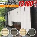 ナチュラル ノルディック オーダーローマンシェード シェードカーテン シングル 9柄 遮光 遮熱・断熱 洗濯OK 日本製