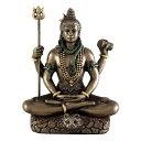 ヒンドゥー教の主神 瞑想するシヴァ神(吉祥神) 世界の創造、維持、再生を司る最高神 ブロンズ風 フィギュア彫刻像 破壊/再生 第三の目(輸入品) - 浪漫堂ショップ