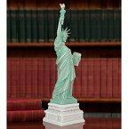 (エリス島財団)125周年記念 自由の女神像 彫像 彫刻 高さ約37cm(輸入品) 自由と民主主義の象徴 議員会館 経団連 会議室 特別ルーム アメリカ(輸入品)