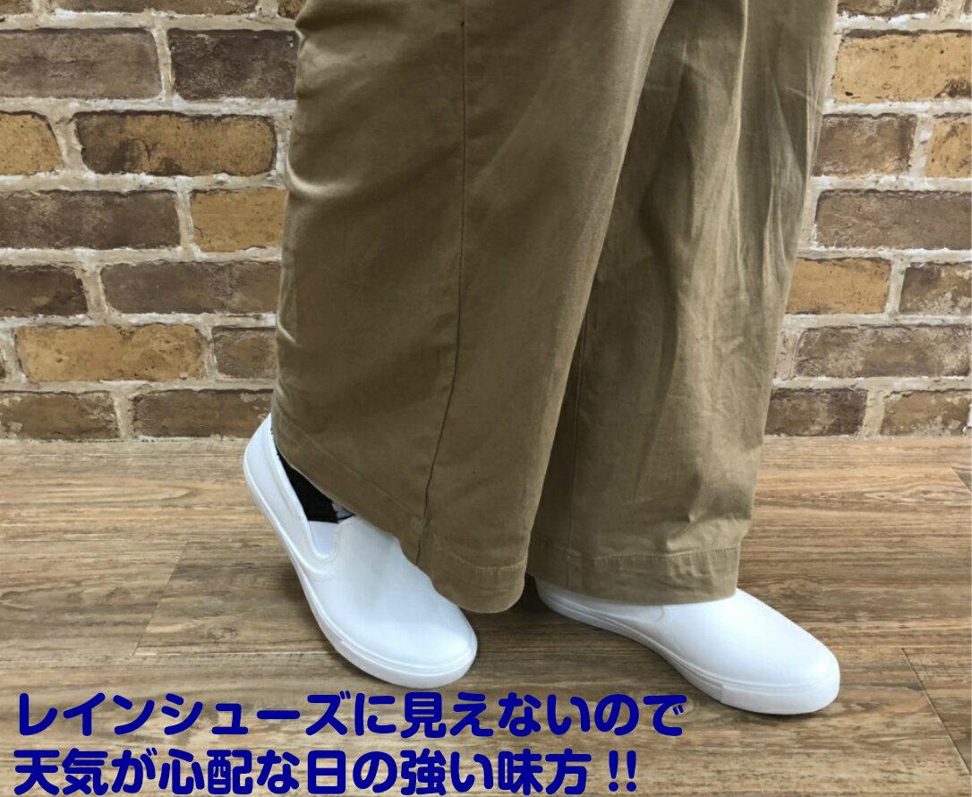 レインシューズ 完全防水 日本製 レインシューズ 雨靴 スリッポン