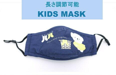 送料無料即納マスク布大人用洗える+2枚交換フィルター花粉症ウイルス防塵マスク男女兼用1枚4色