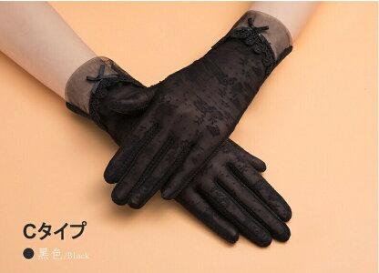 即納レース手袋レース黒ピンク白日焼け止めUVカット夏レース紫外線3タイプX3色