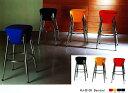 椅子・輸入家具・ワインタイムチェアー