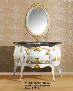 デザイナーズ 洗面化粧台・DS洗面台デザイナーズ 洗面化粧台・DS洗面台・蛇口付き