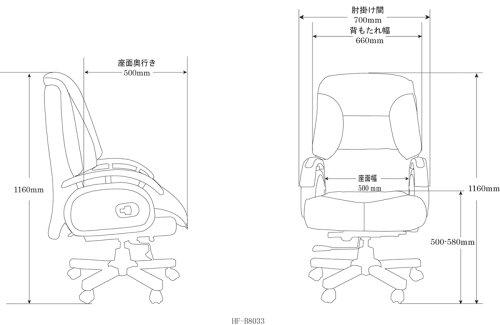 【新商品】本革リクライニング機能付きプレジデントチェア