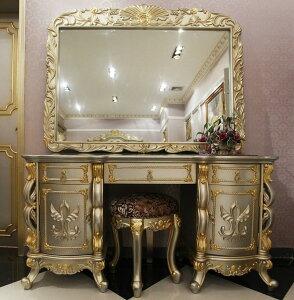 ローマンディールでしか輸入していない特別品です!手彫彫刻付高級ドレッサー&スツールセット