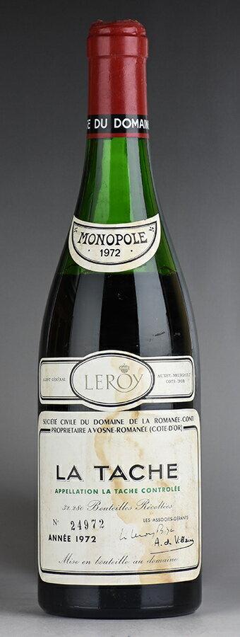【送料無料】 [1972] ドメーヌ・ド・ラ・ロマネ・コンティ DRC ラ・ターシュ ※ラベル汚れ、液面低いフランス / ブルゴーニュ / 赤ワイン