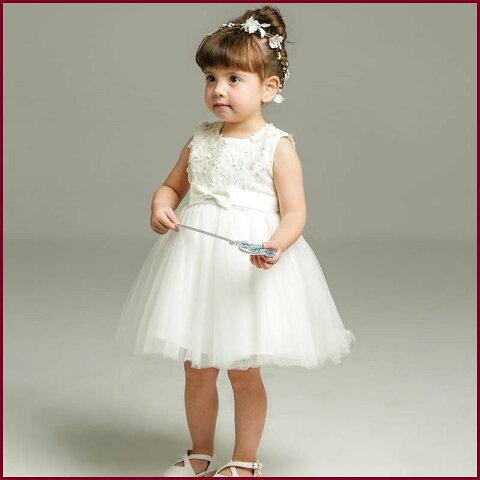 53d65293e8238 送料無料 ベビー用ドレス 子供服 女の子 ベビー服 ワンピース キッズ 子ども フォーマル 赤ちゃん 結婚式 出産祝い 子供 白 フラワーガール 衣装