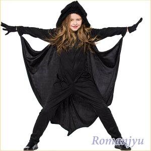 417d317bf3ede2 メール便送料無料 ハロウィン バットマン コスプレ 子供 ハロウィン 衣装 女の子 バットガール バットウーマン コスチューム