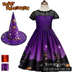 送料無料 子供ドレス 女の子 ハロウィン ドレス コスプレ ドレス halloween ドレス キッズ コスプレ コスチューム ハロウィン ワンピース 子供ドレス 子ども ドレス キッズドレス キッズ 子供服 ドレス パーティドレス カラードレス