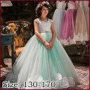 子供ドレス お買い得 子供ロングドレス ドレス 発表会 子どもドレス上質ドレス こどもドレス 結婚式 発表会 キッズドレス 子どもドレス 子供フォーマル ロングドレス フラワーガール 高品質 130-170CM メール便不可