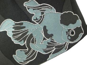 半幅帯 おりびと 金魚 リバーシブル カジュアル 浴衣にも きんぎょ オランダ獅子頭 レース 黒 水色 I-13A d424 KSi