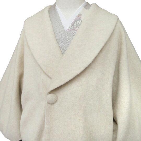 【レンタル】 和装 コート 貸衣装 防寒 レディース 女性 日本製 アルパカ混 フォーマル カジュアル ベージュ フリーサイズ 送料無料 一部地域を除く co0233r