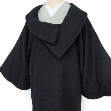 防寒コート 和装コート カシミア混 日本製 レディース ロール衿 高級起毛仕上げシャルム加工 フォーマル カジュアル 3632 黒 d243