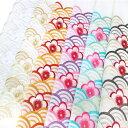 半衿 振袖 成人式 刺繍 青海波に梅 可愛い 半襟 白クリーム 臙脂 桜色 金茶 金 k748r ,成人式2021,レディースファッション,楽天,通販 %%%node_2_name_comma_cut%%%