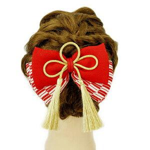 髪飾り 卒業式 袴 赤 金 矢絣 大人 浴衣 かんざし 簪 成人式 振袖 フォーマル 結婚式 リボン ちりめん 手作り W36 W304-399 髪飾り 赤 n952 WSi