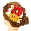 髪飾り 成人式 振袖 袴 3点セット ガーベラ 白 赤 黄 ...