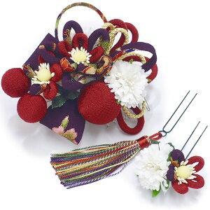 머리 장식 성인 스타일 furisode hakama 3 피스 세트 퍼플 성인 유카타 칸 자시 졸업식 공식적인 결혼식 꽃 장식 손잡이 리본 Chirimen W78 W304-228 m 머리 보라색 979