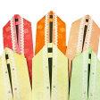 重ね衿 伊達衿 正絹 クリスタル付レース 重ね襟 紅梅色 オレンジ サーモンピンク クリーム色 黄緑 青磁色 e885r