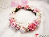 【ヘッドドレス】花冠 ピンクが可愛い花かんむり 美人綺麗花冠!楽天ランキング1位 ターコイズブルーも新登場!!【ヘッドドレス 花かんむり】