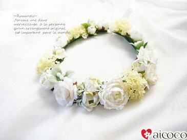 花冠(花かんむり)ウエディング花冠 ブライダル スノーボールが可愛い髪飾り(ヘアーコサージュ)。結婚式 結婚祝いに花嫁(新婦)に。誕生日のプレゼント ギフトにも。ウェディングドレスに造花(シルクフラワー)のヘアード カチューシャ。