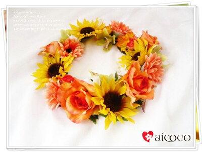 美人綺麗ハクレイです。高級造花のハワイアンひまわり花冠。ワイヤーが入っておりますので、簡...
