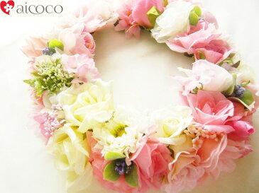 花冠(花かんむり) ウエディング ヘッドドレス 可愛い髪飾り(ヘアーコサージュ)。結婚式 結婚祝いに花嫁(新婦)に。誕生日のプレゼント にも。ウェディングドレスに造花(シルクフラワー)のヘアード カチューシャ。成人式 前撮り フェス