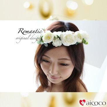 ウエディング 花かんむり(白)が可愛い髪飾り(ヘアーコサージュ)フェス ヘッドドレス 白 ホワイト ウエディング カチューシャ チョーカー 花嫁 ヘアーアクセサリー セット ドレス花冠 に。ウェディング
