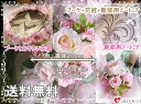 造花 ピンクブーケセット ブーケ/ウエディングブーケ/ブーケ/ウエディングブーケ+新郎ブートニア セット。可愛いブーケ 誕生日 プレゼント 女性 花束 ウェディングブーケ ホワイト ピンク 結婚式 花かんむり 花冠 造花ブーケ プレゼント 贈り物 誕生日