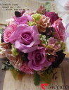 パープルとピンクブーケセット6点セット ブーケ/ウエディングブーケ/ブーケ/ウエディングブーケ+新郎ブートニア セット。可愛いブーケ 誕生日 プレゼント 女性 花束 ウェディングブーケ ホワイト ピンク 結婚式 花かんむり 花冠 造花ブーケ