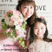 造花 ブーケ(ウエディングブーケ)ブートニア 髪飾りの7点セット!結婚式 披露宴 ブライダルの花嫁 新婦さんにブライダルブーケと花かんむり ヘッドドレスを。結婚祝いや誕生日に可愛いピンクの花のプレゼント ギフトを