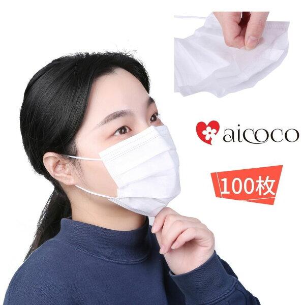マスクの通販(国内)100枚3層構造使い捨てマスク裏表ますく不織布マスクウィルス対策飛沫カット花粉風邪予防飛沫カットPM2.5対