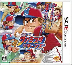 【新品】【3DS】プロ野球 ファミスタ リターンズ(初回封入特典)
