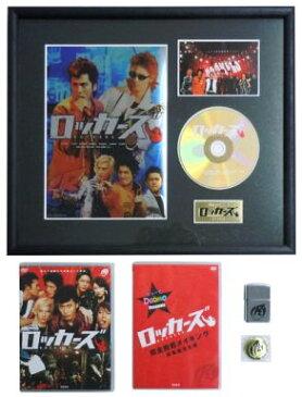 【中古】【DVD】ロッカーズ ゴールドディスクセット 完全限定