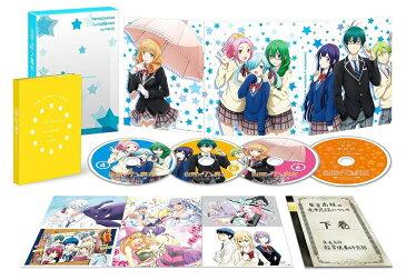 【中古】【送料無料】『山田くんと7人の魔女』 下巻BOX
