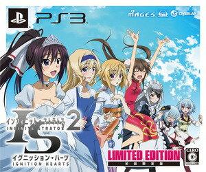 プレイステーション3, ソフト IS 2DXPS3 PS3 250249Kz