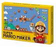 【中古】【WiiU】SUPER MARIO MAKER 限定仕様ブックレット付き (CERO A 全年齢対象 )