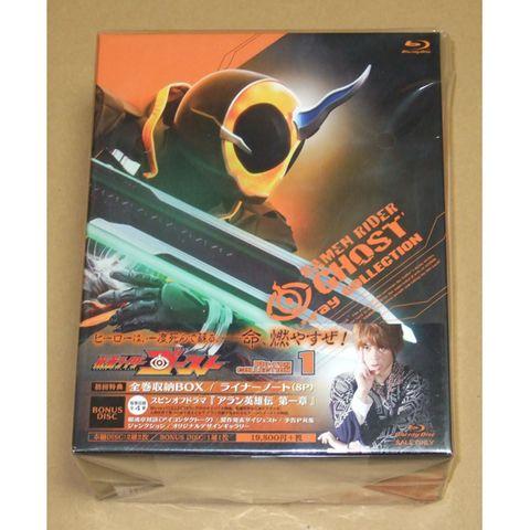 【中古】【Blu-ray-BOX】仮面ライダーゴースト Blu-ray COLLECTION 1:浪漫遊