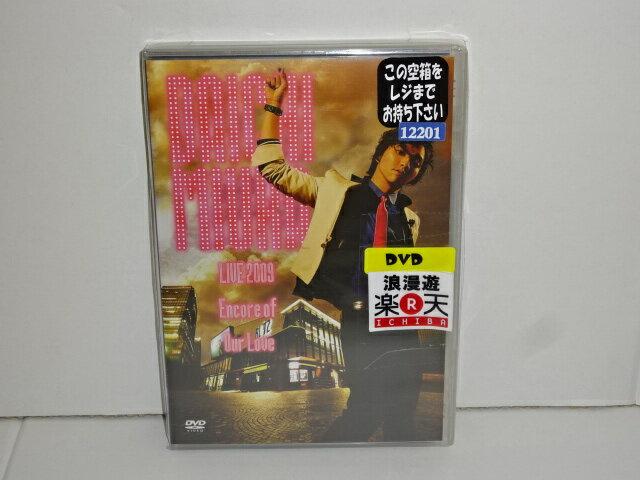 邦楽, ロック・ポップス  DAICHI MIURA LIVE 2009 -Encore of Our Love- DVD DVDBD 601307Kz