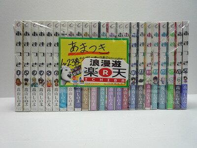 青年, その他  1231113CD ZERO-SUM 200866Kz