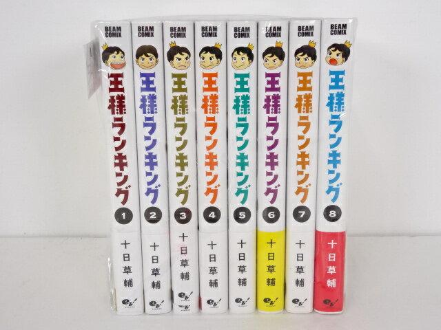 少年, その他  1-8 KADOKAWA 0204866Kz
