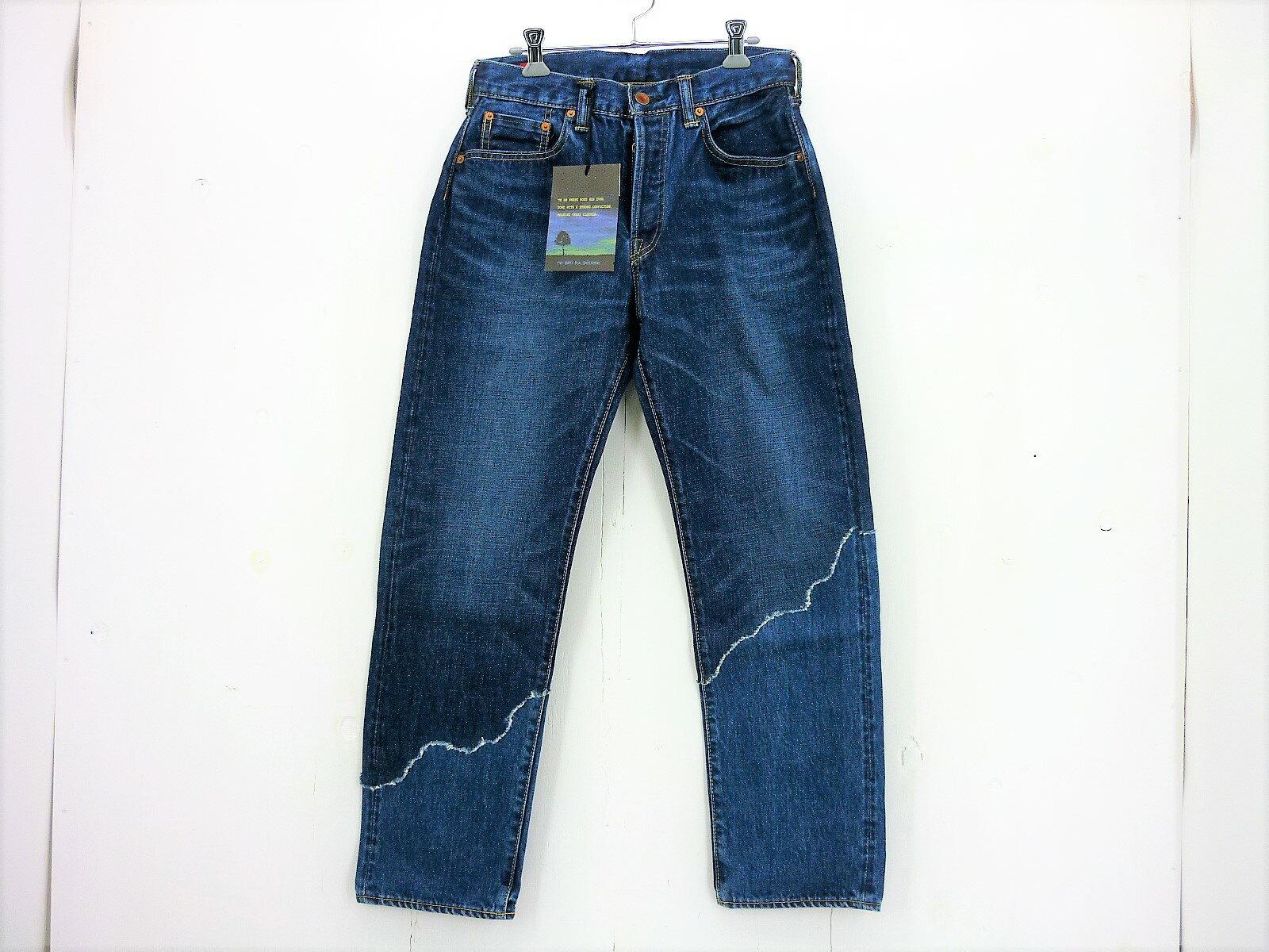 メンズファッション, ズボン・パンツ BRU NA BOINNE size:0