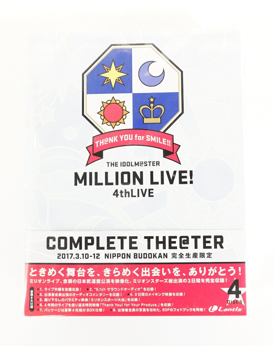 產品詳細資料,日本Yahoo代標|日本代購|日本批發-ibuy99|CD、DVD|Blu-ray|日本動漫|THE IDOLM@STER MILLION LIVE! 4thLIVE TH@NK YOU fo…