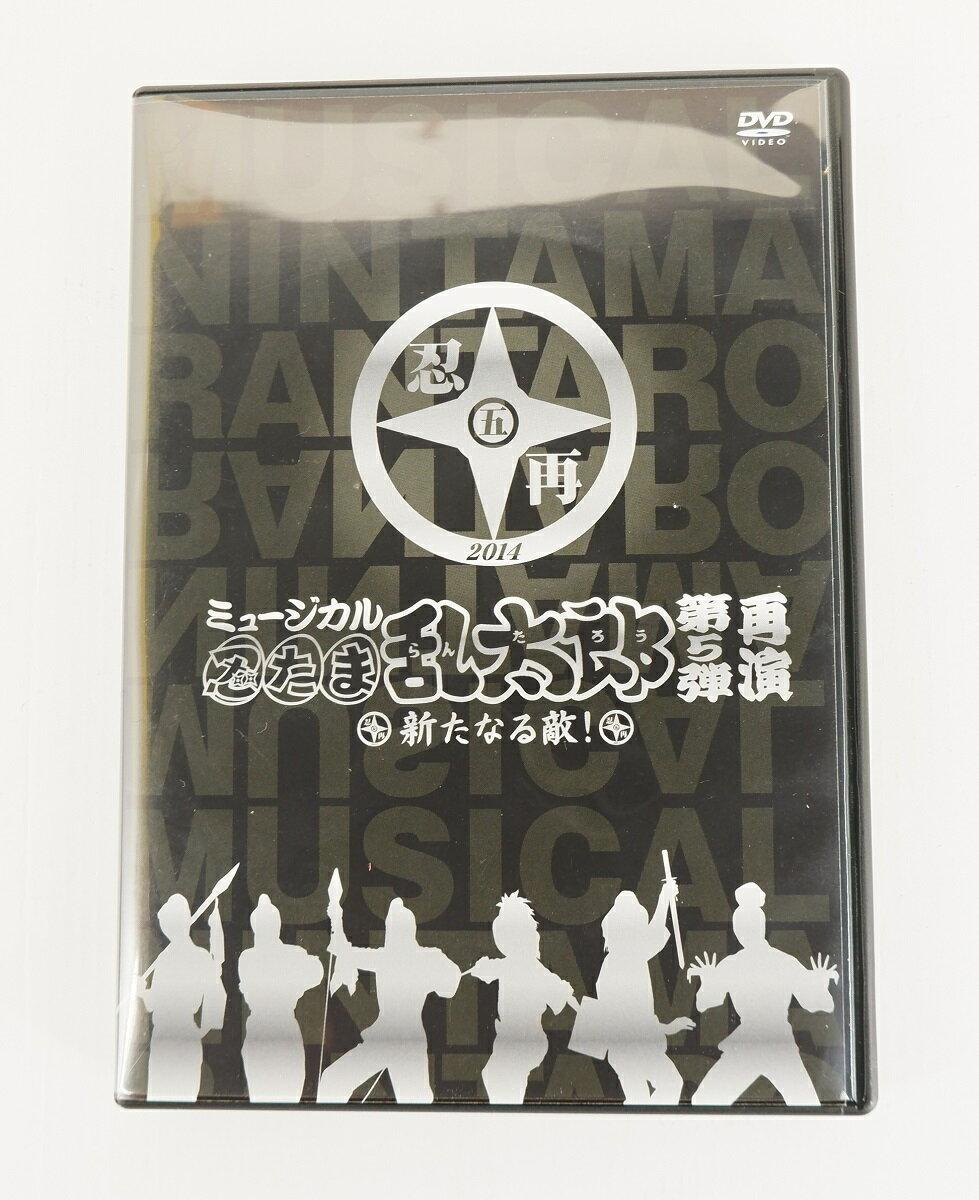 アニメ, その他  5 ! DVD