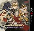 【新品】【3DSソフト】ラングリッサーリインカーネーション-転生-通常版