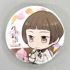 【中古】刀剣乱舞-花丸-×GOOD SMILE×animatecafe 平野藤四郎 缶バッジ