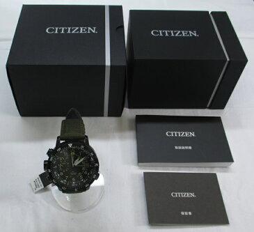 CITIZEN シチズン PRO MASTER プロマスター BN4046 J280-R008463 アルティクロン エコドライブ ソーラー 美品