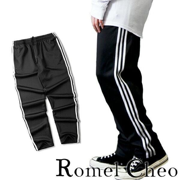 RomelCheoジャージウォーキングランニングトレーニングパンツスポーツ運動服下メンズ大きいサイズ男性冬大人ラインカジュア