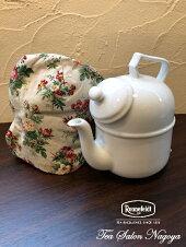 ロンネフェルトティーポットカバーティーコゼー赤・花柄ティーコージースリーピングポット専用ハンドメイドおしゃれかわいいおすすめ紅茶冷めない保温人気アフタヌーンティー